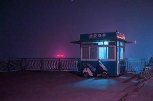 "Магия ""голубого часа"" на улицах Китая"