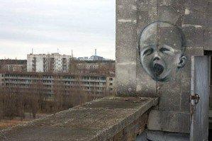Граффити в Чернобыле: искусство в городе-призраке