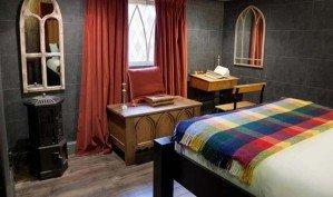 Лондонский отель предлагает номера для поклонников Гарри Поттера