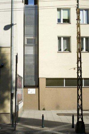 Самый узкий дом, в котором можно жить