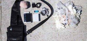 Что в сумке у беженца