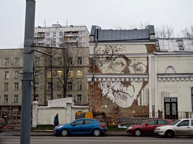 wall-carving-portraits-street-art-alexandre-farto-33