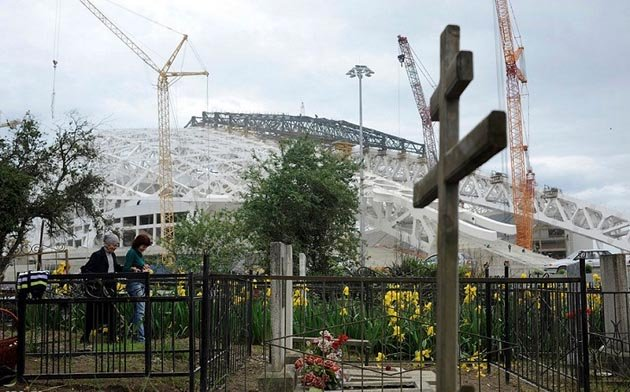 кладбище в Олимпийском парке Сочи
