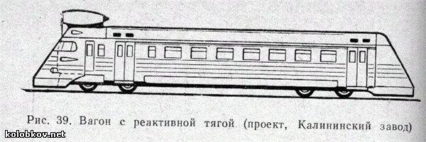 recativnii_poezd05