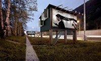 Дома — билборды для бедных