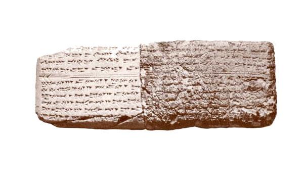 samie-drevnie-predmeti-bita12