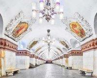 Красота архитектуры столичного метро в работах канадского фотографа