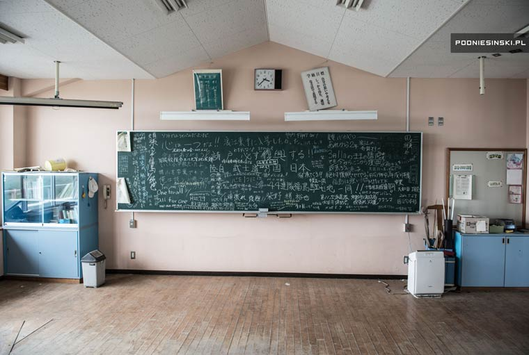 Fukushima-exclusion-zone-Arkadiusz-Podniesinski-7