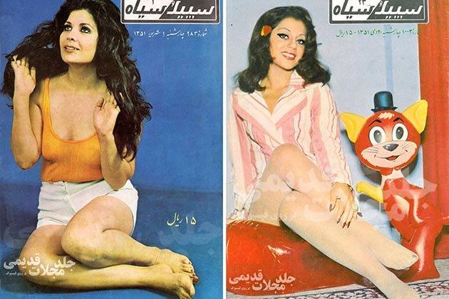moda-irana-7001