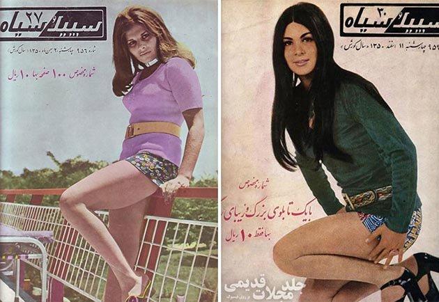 moda-irana-7006