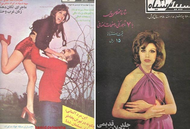 moda-irana-7007