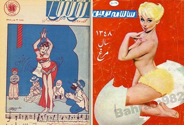 moda-irana-7010