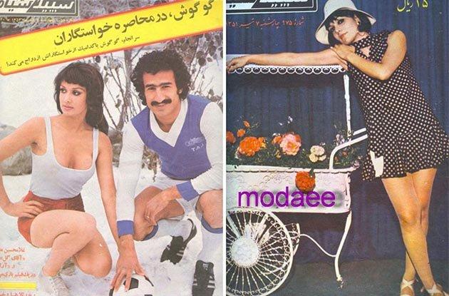 moda-irana-7019